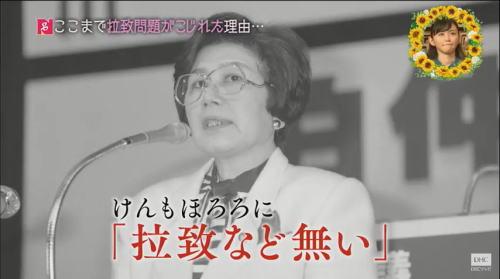 20200607横田滋さん死去・めぐみさんの帰国果たせず・日本政府と国民の責任は重大!安倍晋三や福島みずほの弁