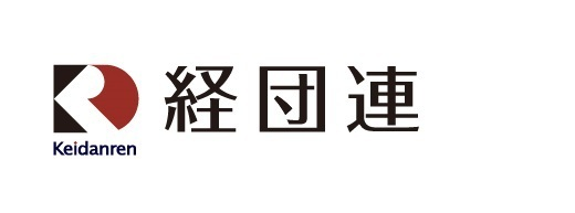 外国人労働者受け入れ促進「急務」と経団連会長