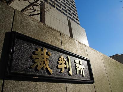 NHK映らないテレビ、受信契約の義務なし 東京地裁