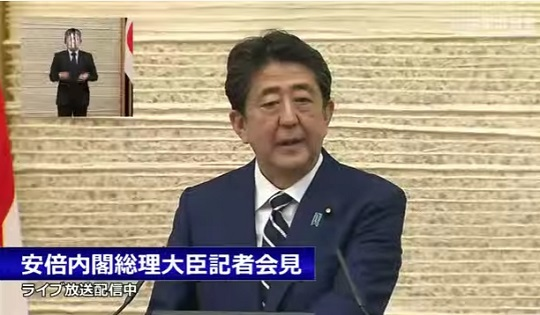 【ノーカット】安倍首相記者会見 緊急事態宣言の全面解除を表明