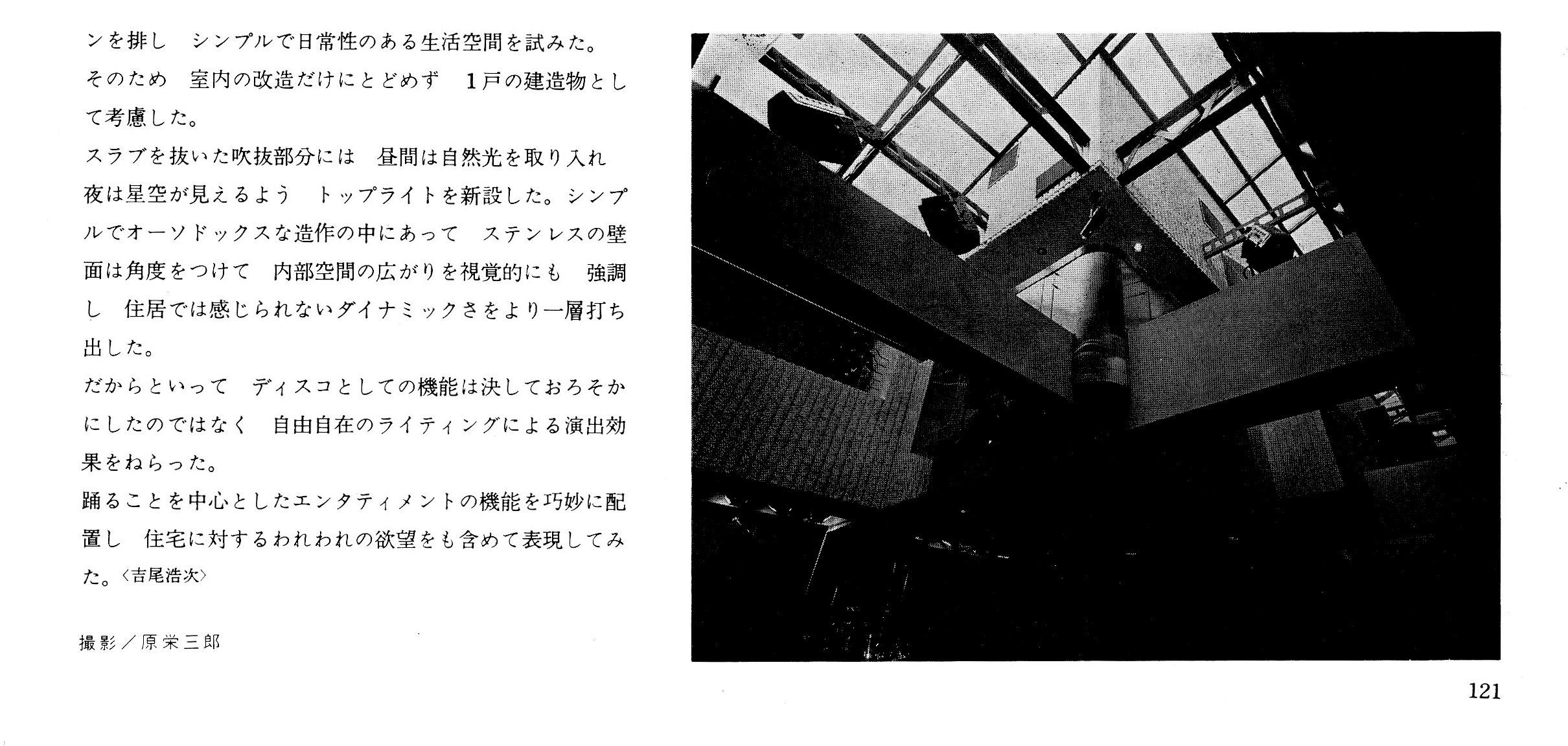 クレ-ジ-ホ-ス 04