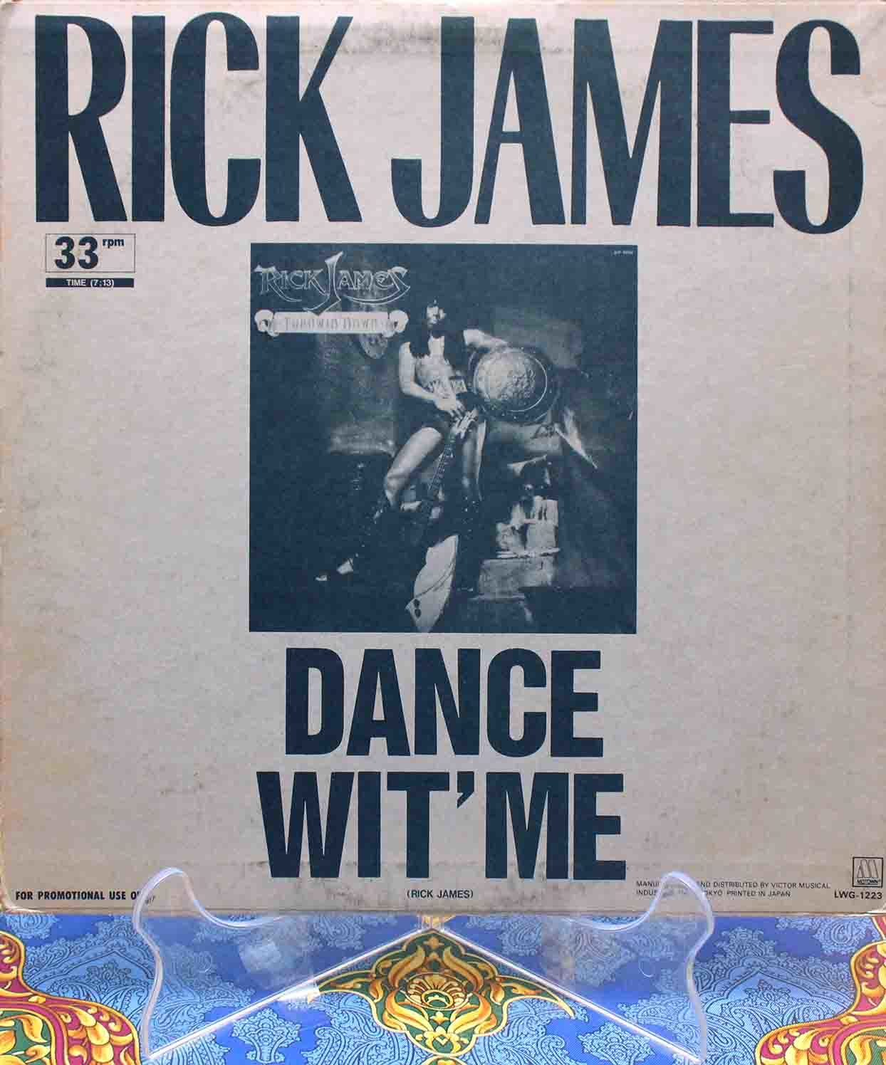 Rick James Dance Wit Me Japan 01
