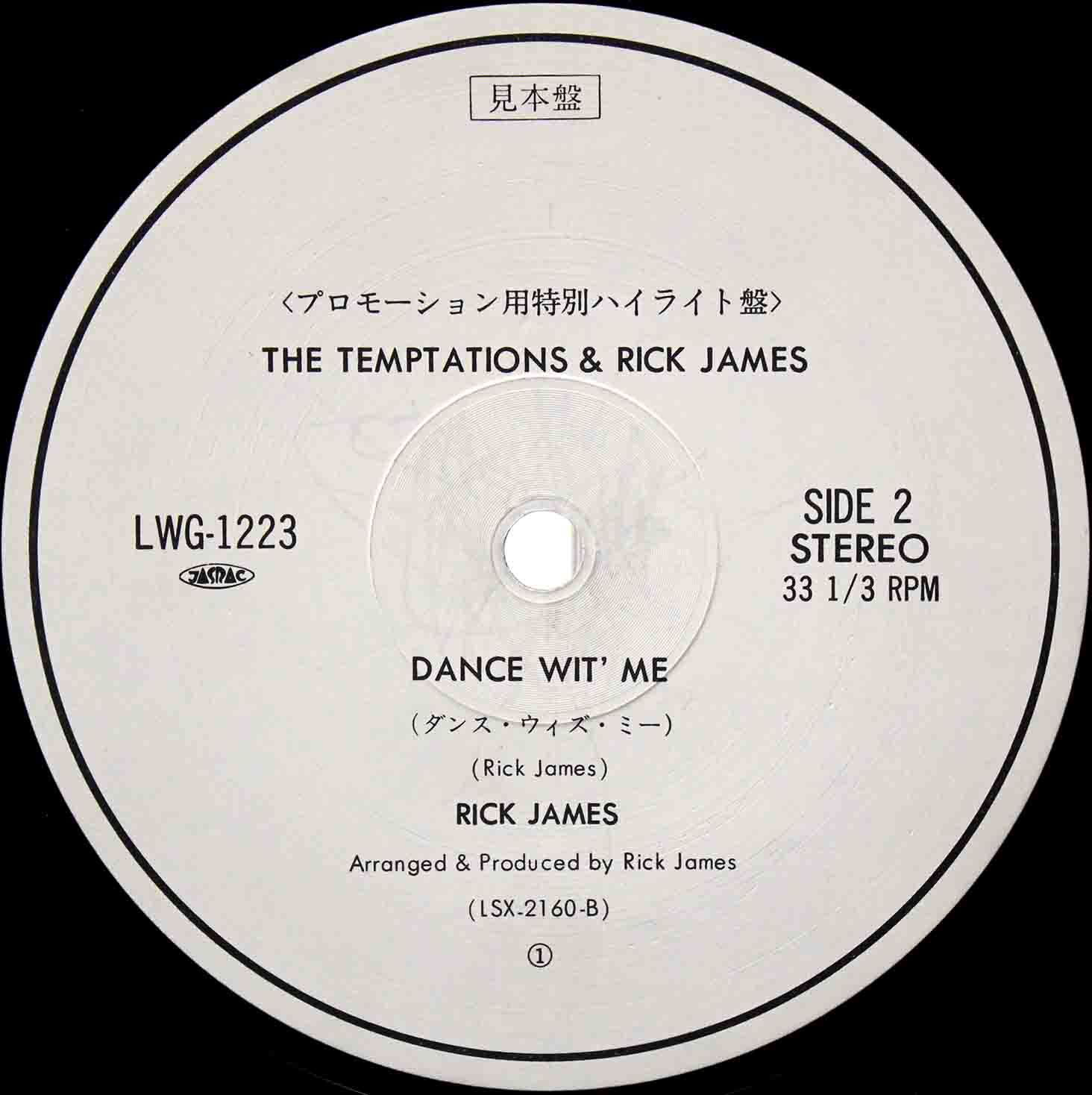Rick James Dance Wit Me Japan 02