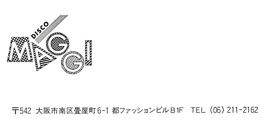 magii 01