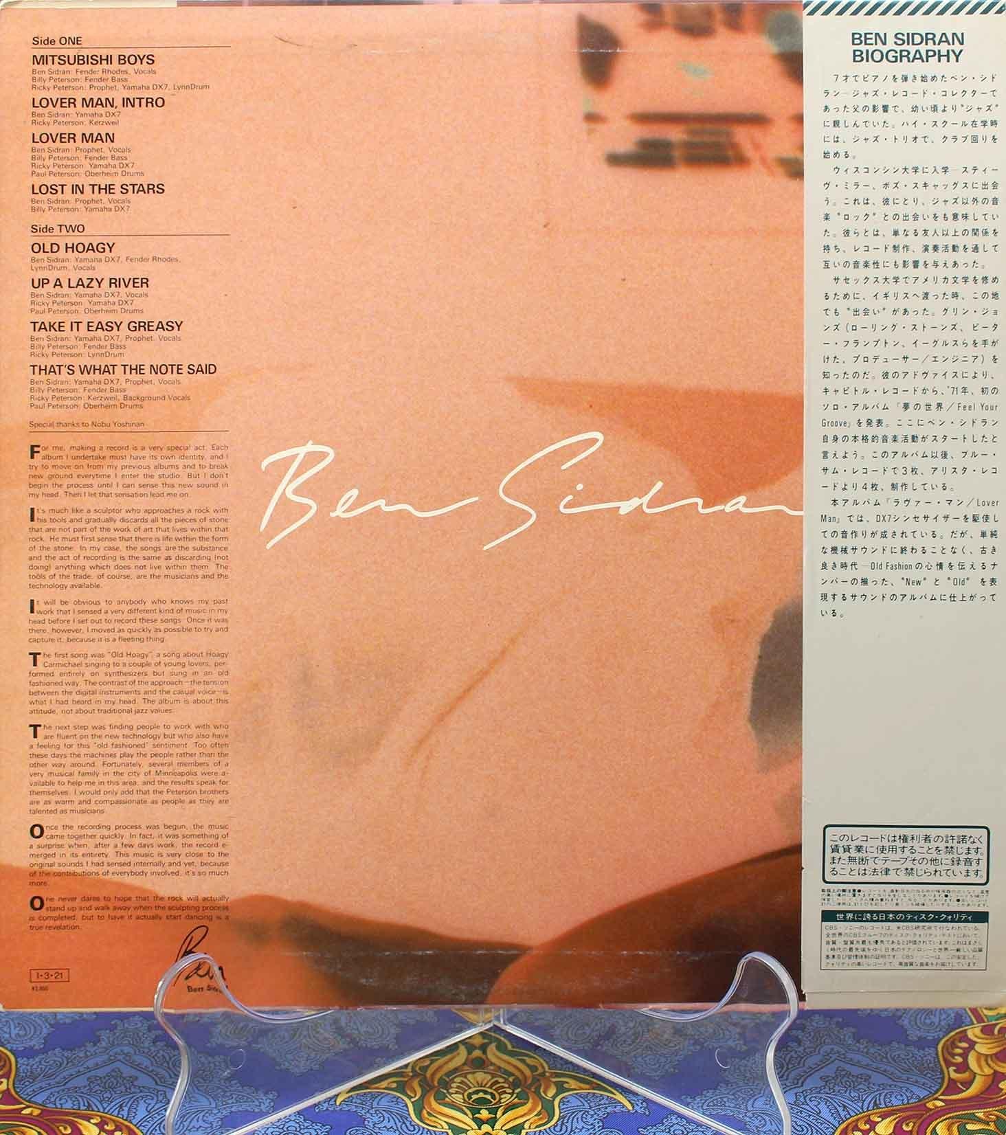 Ben Sidran - Lover Man 02