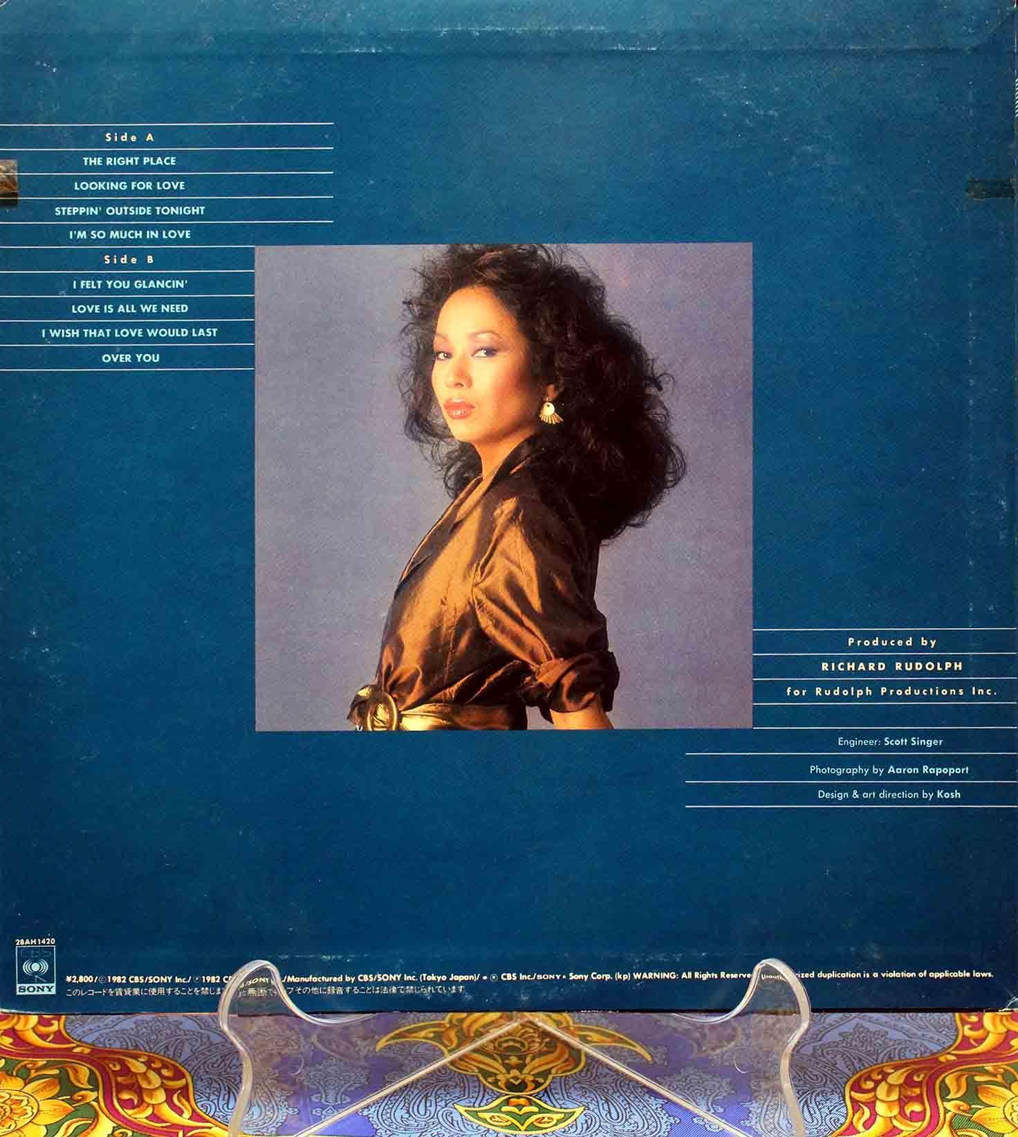 Kimiko Kasai – Kimiko 02