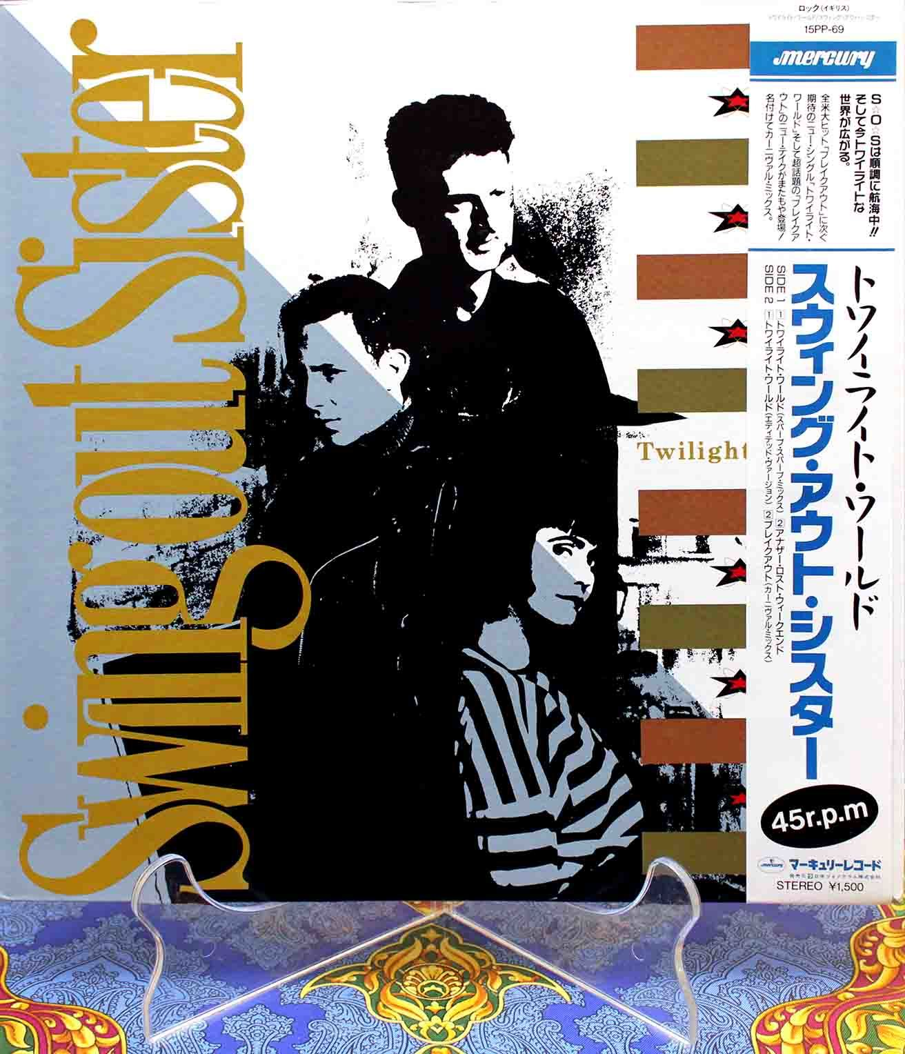 Swing out sister twilight 01