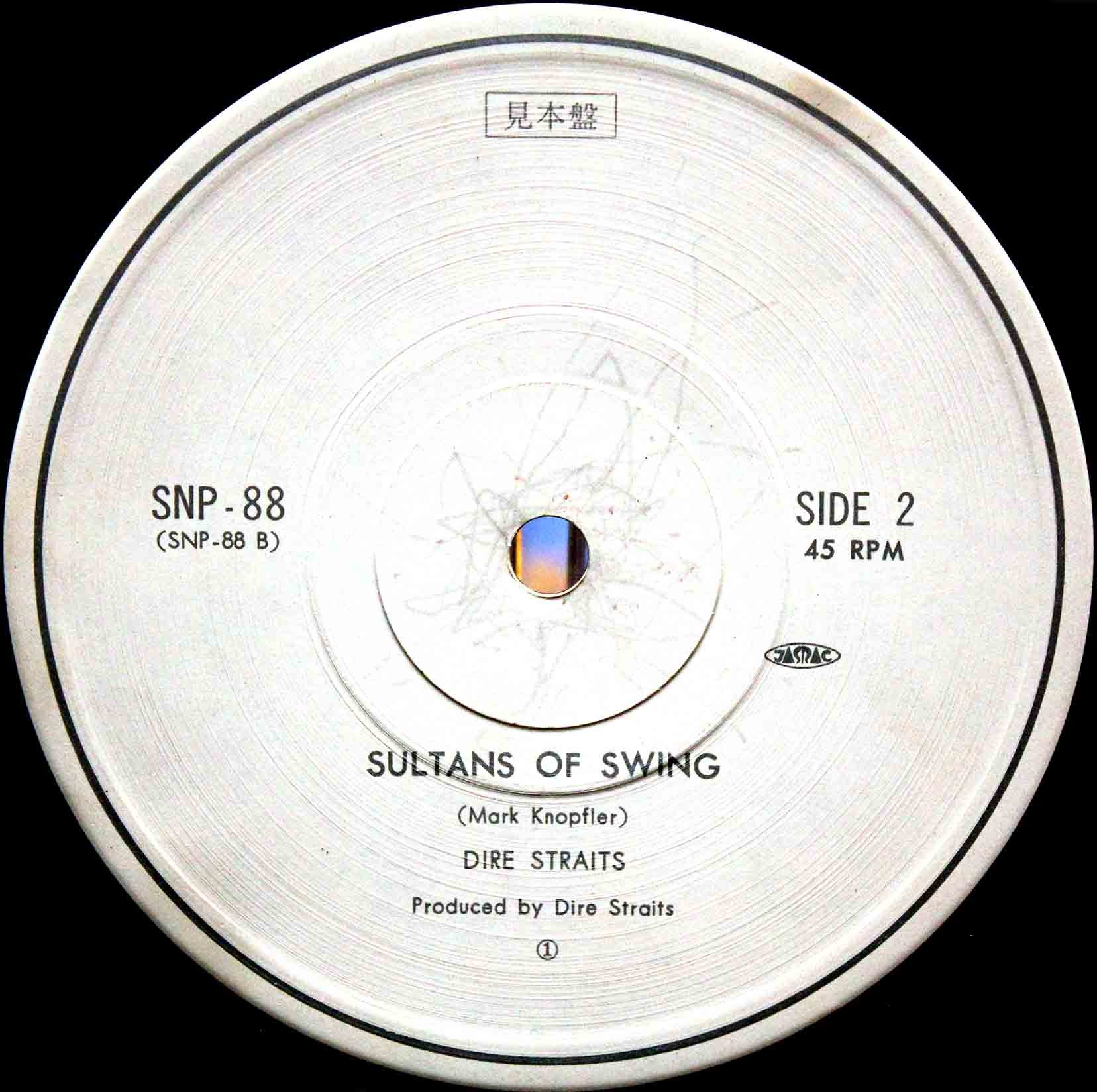 Dire Straits – Sultans Of Swing 03
