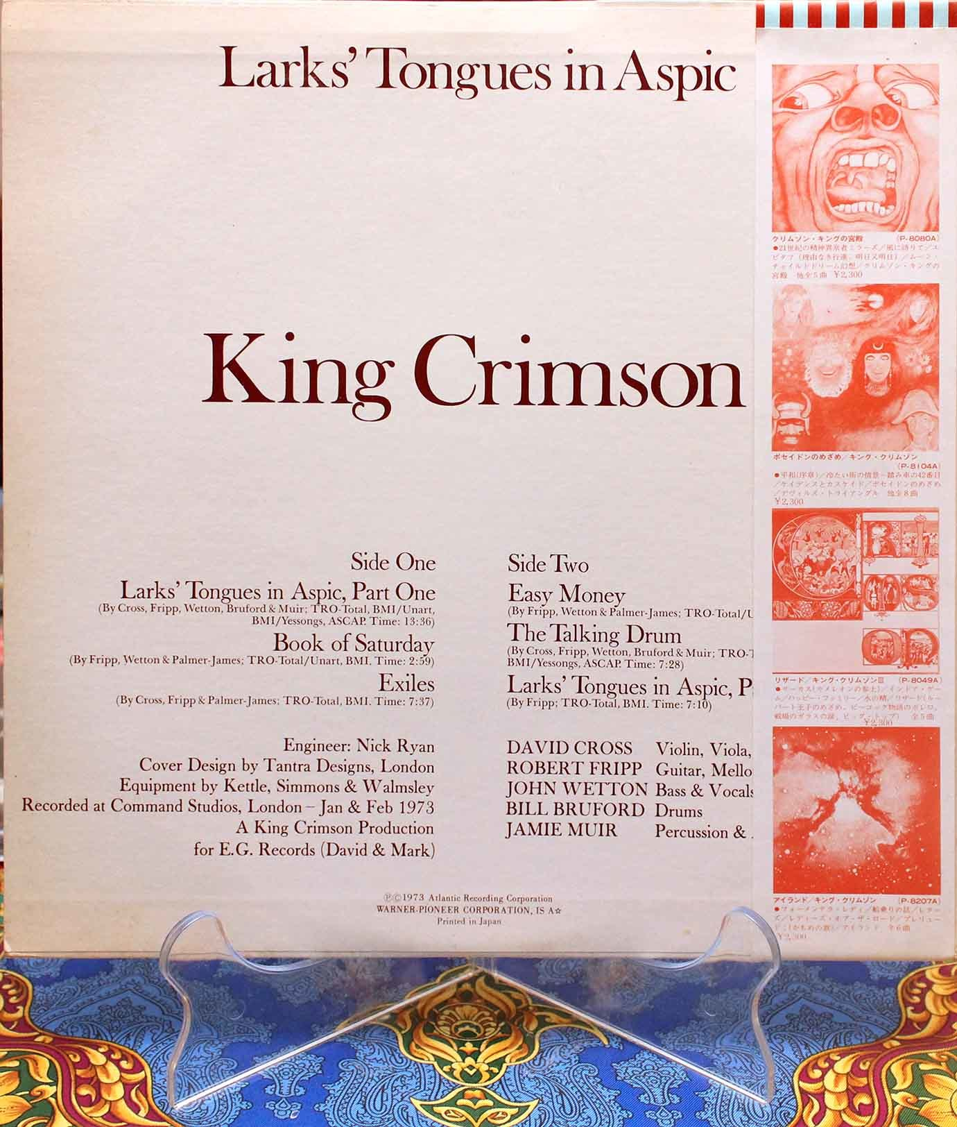 King Crimson – Larks Tongues In Aspic 02