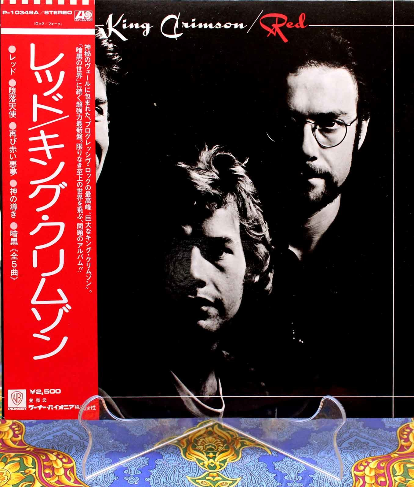 King Crimson – Red 01