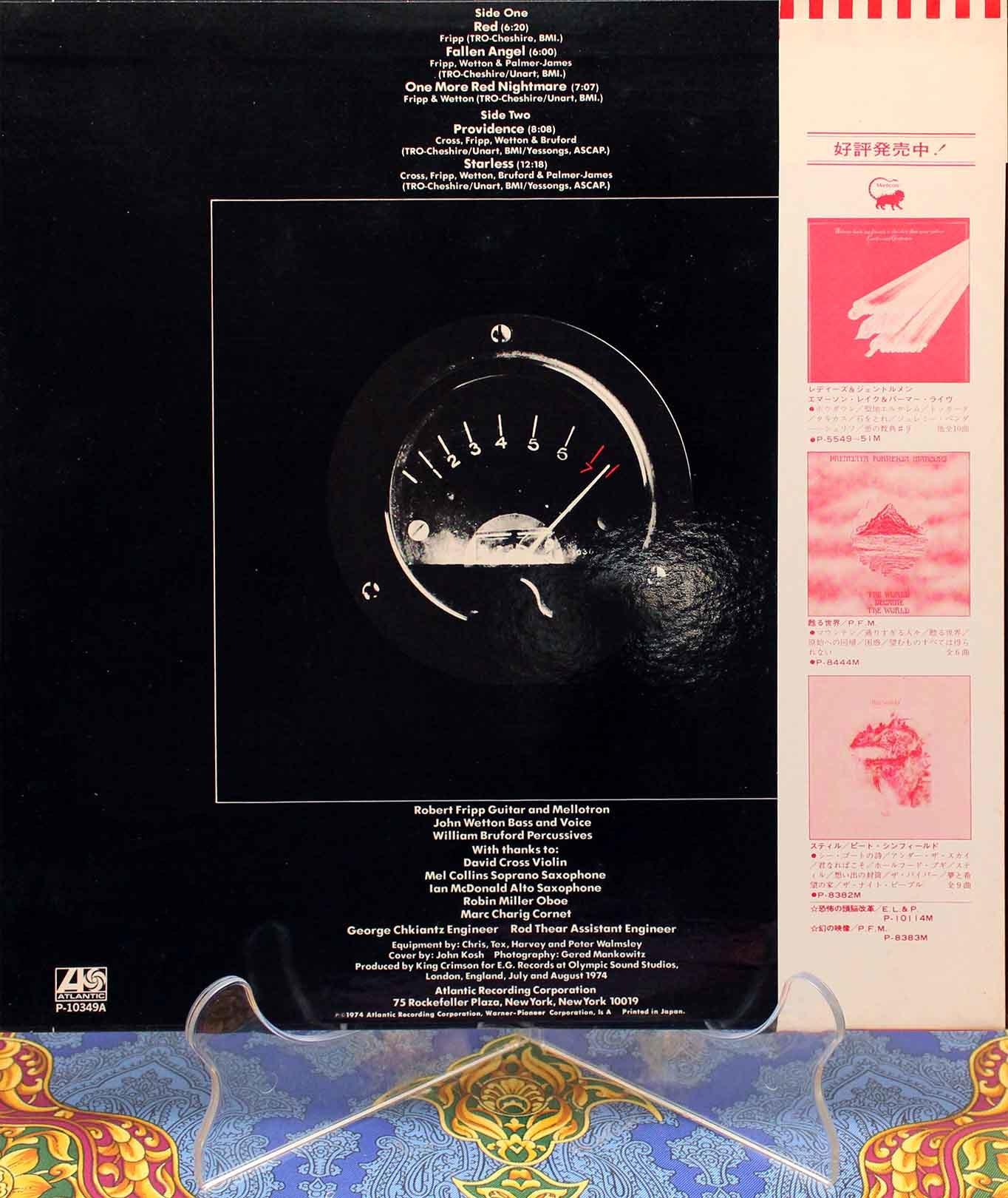 King Crimson – Red 02