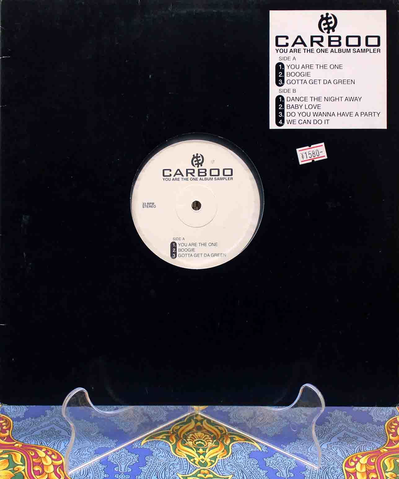 carboo Promo 12 01