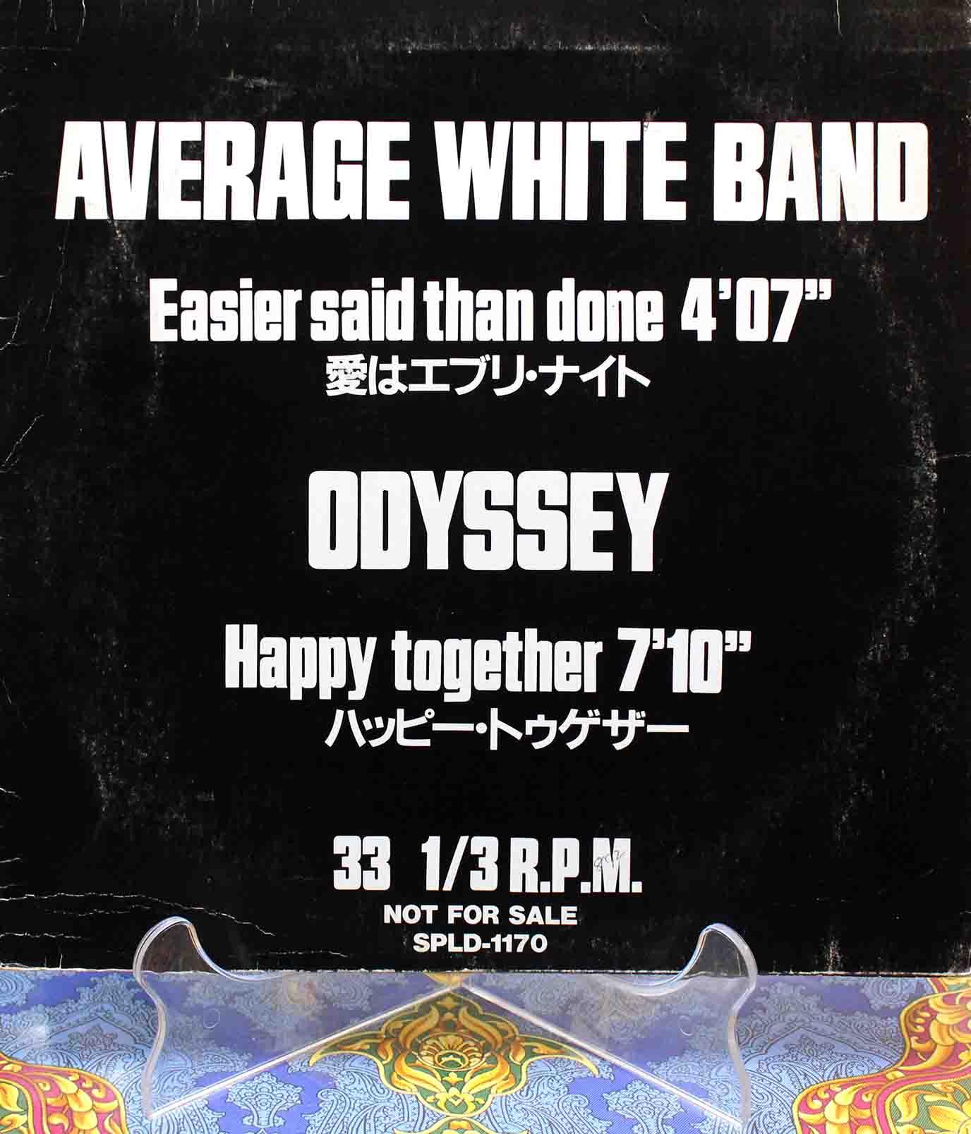 Average White Band – Easier Said Than Done 01