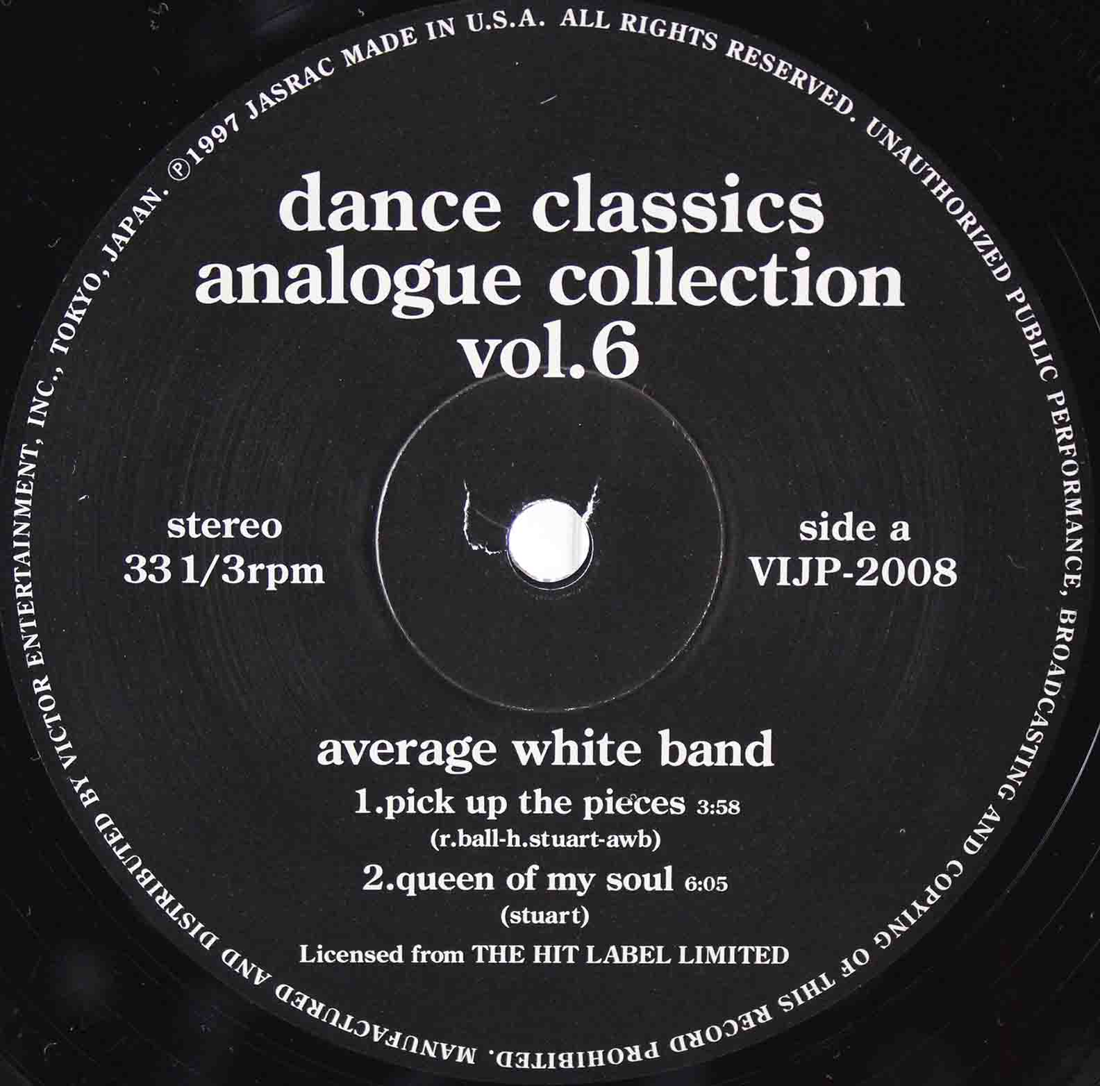 Average white band 12inch 02