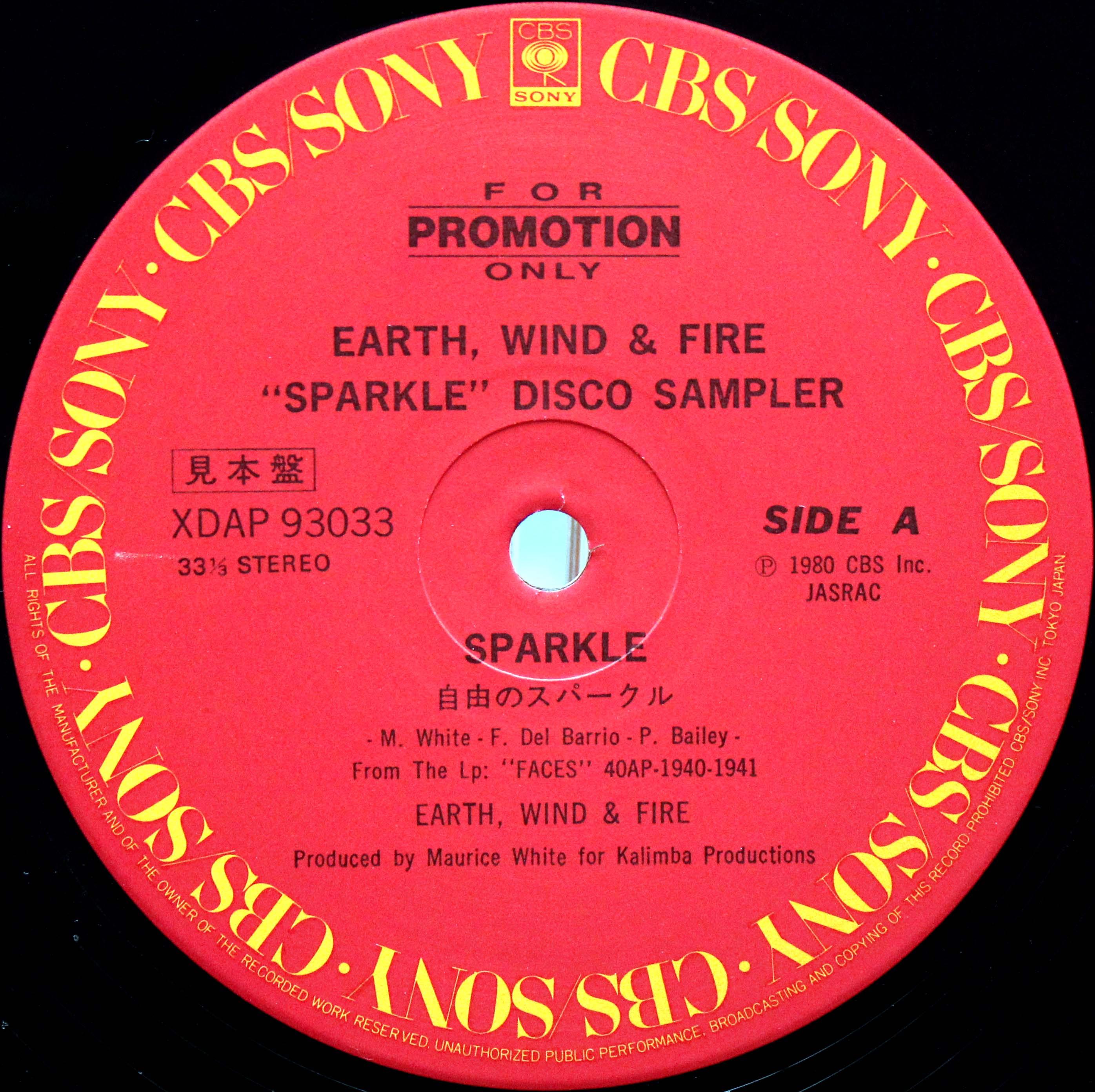 Earth Wind Fire Sparkle Japan 03