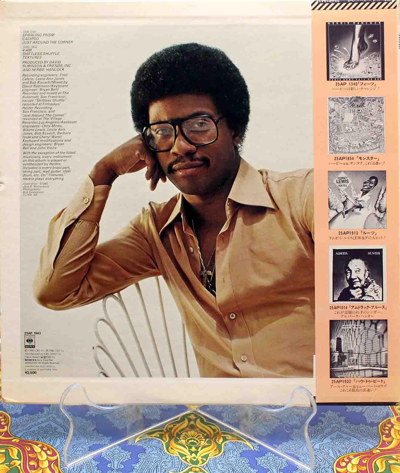 Herbie Hancock  Mr Hands 02