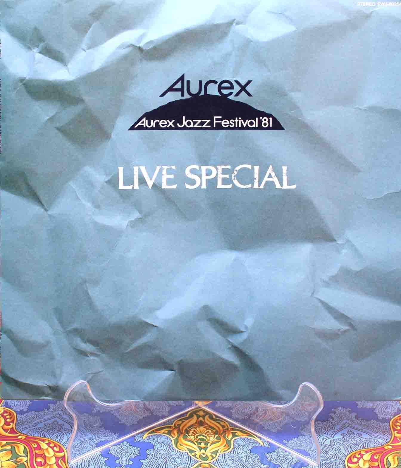 Aurex Jazz Festival 01