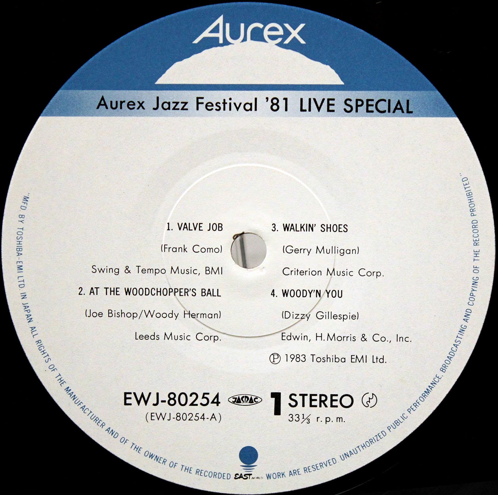 Aurex Jazz Festival 04