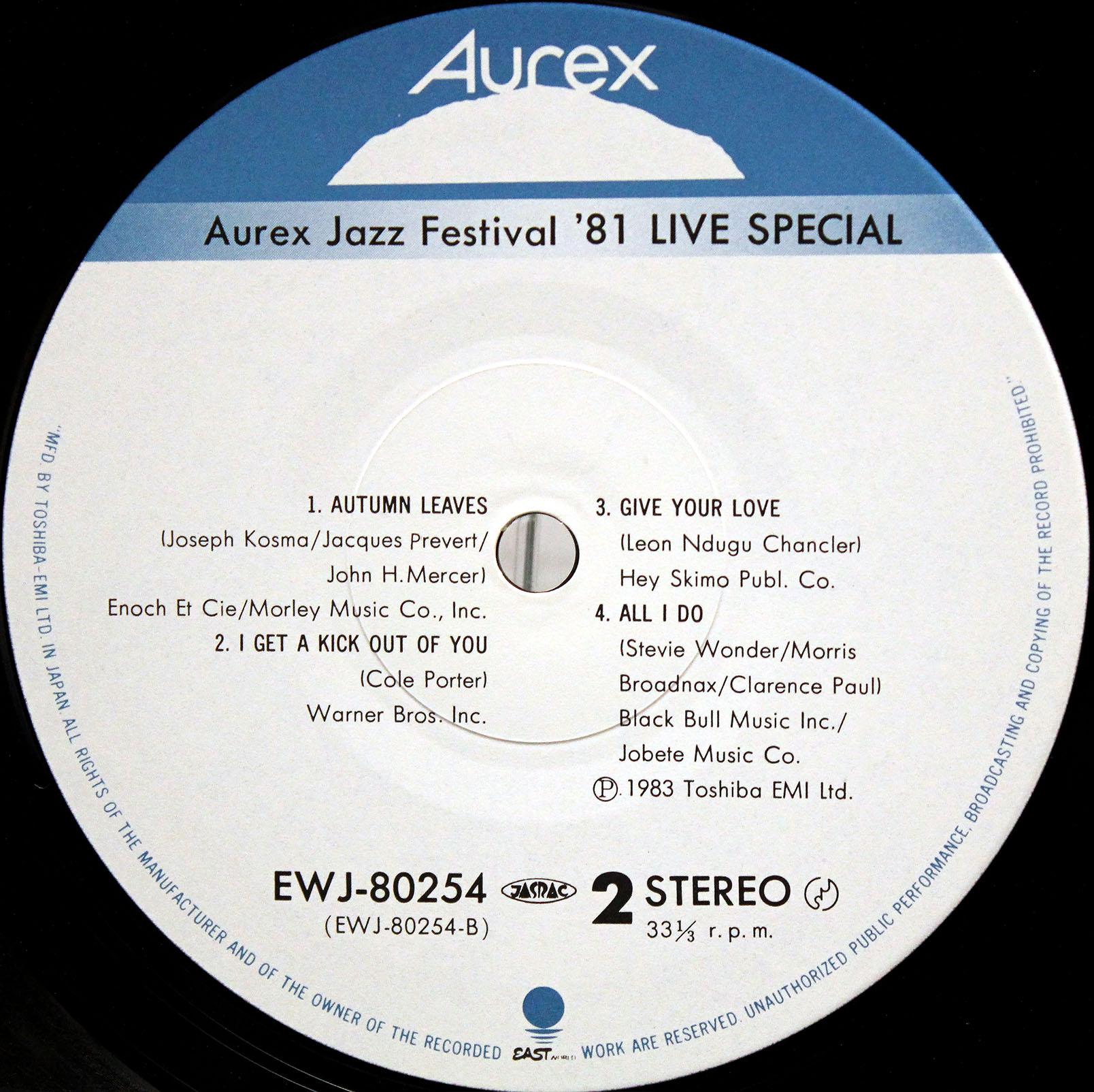 Aurex Jazz Festival 05