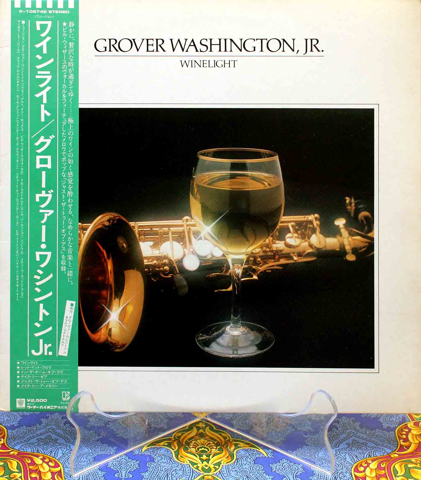 Grover Washington, Jr ‎- Winelight LP 01