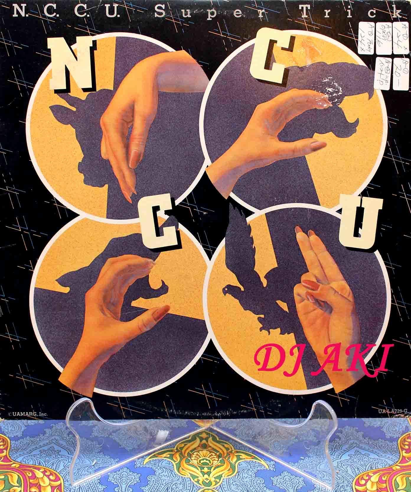 NCCU – Super Trick 02