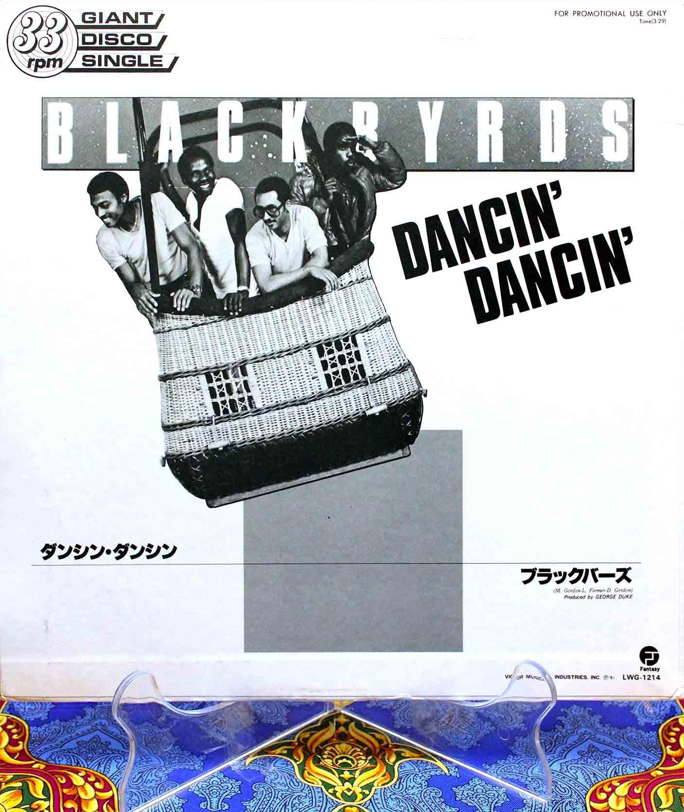 Blackbyrds – Dancin Dancin 01
