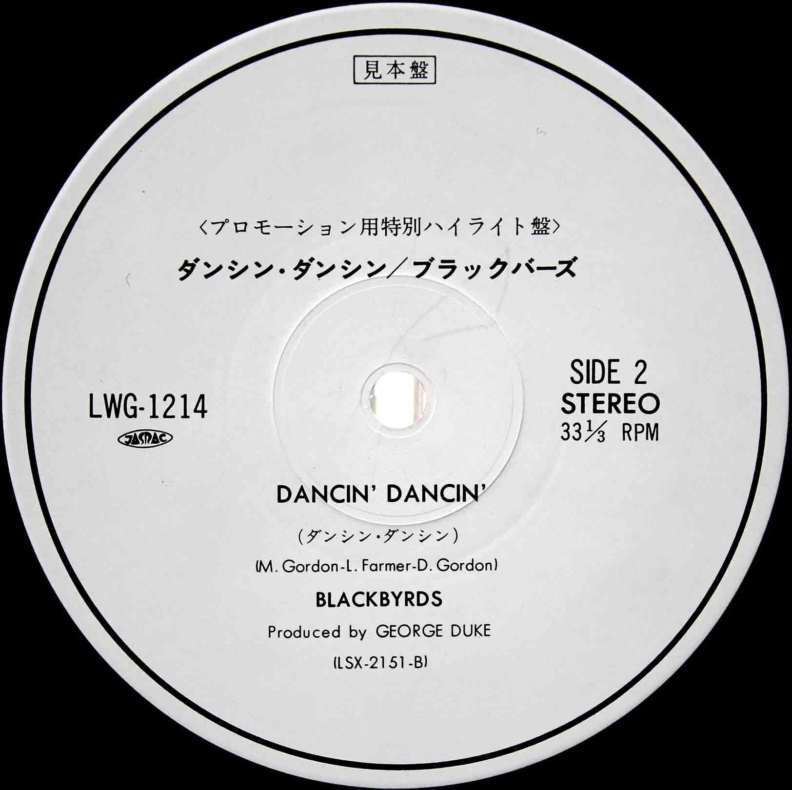 Blackbyrds – Dancin Dancin 02