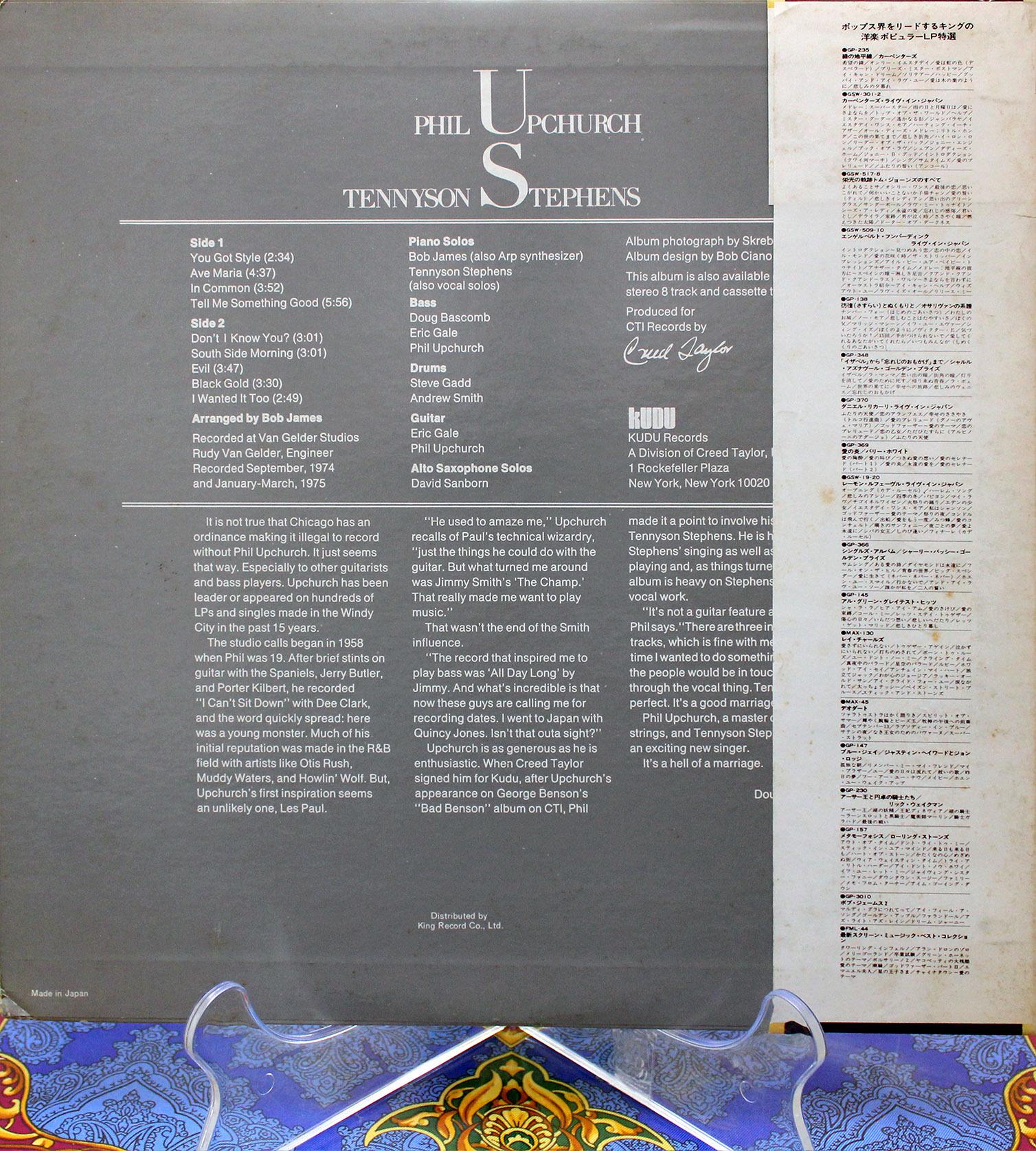 Phil Upchurch Tennyson Stephens 02