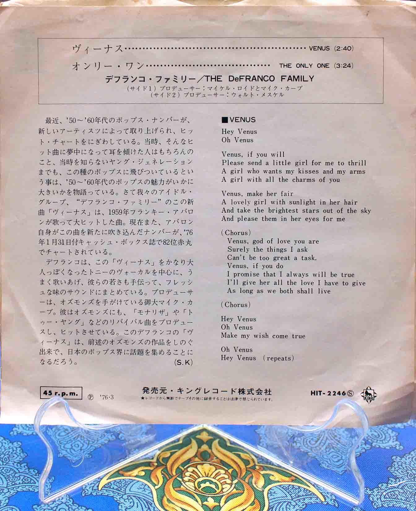 Frankie Avalon – Venus 06
