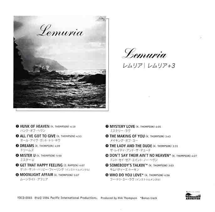 lemuria 05