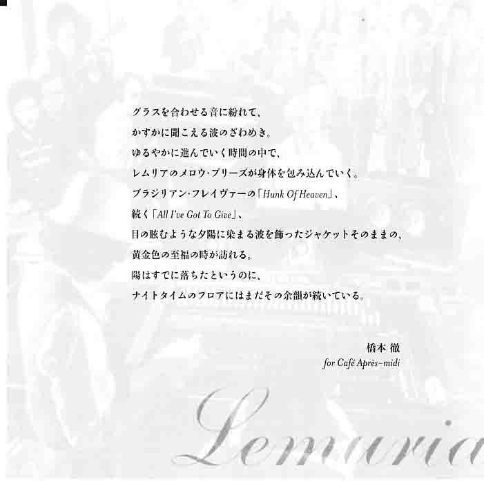 lemuria 06