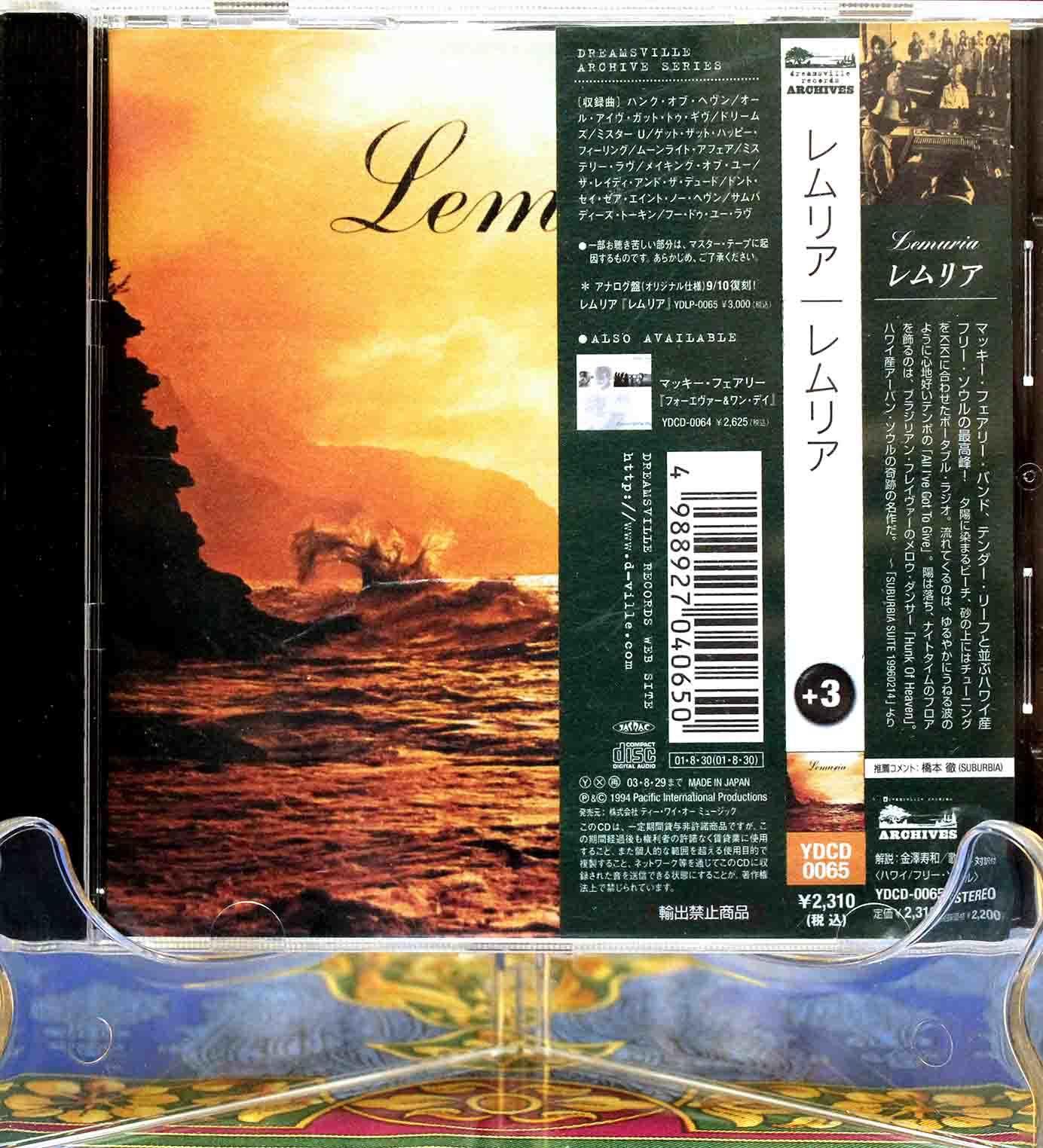lemuria 07