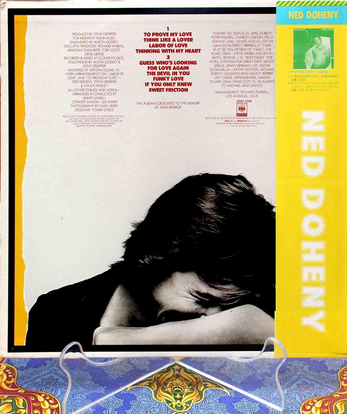 Ned Doheny Prone 02