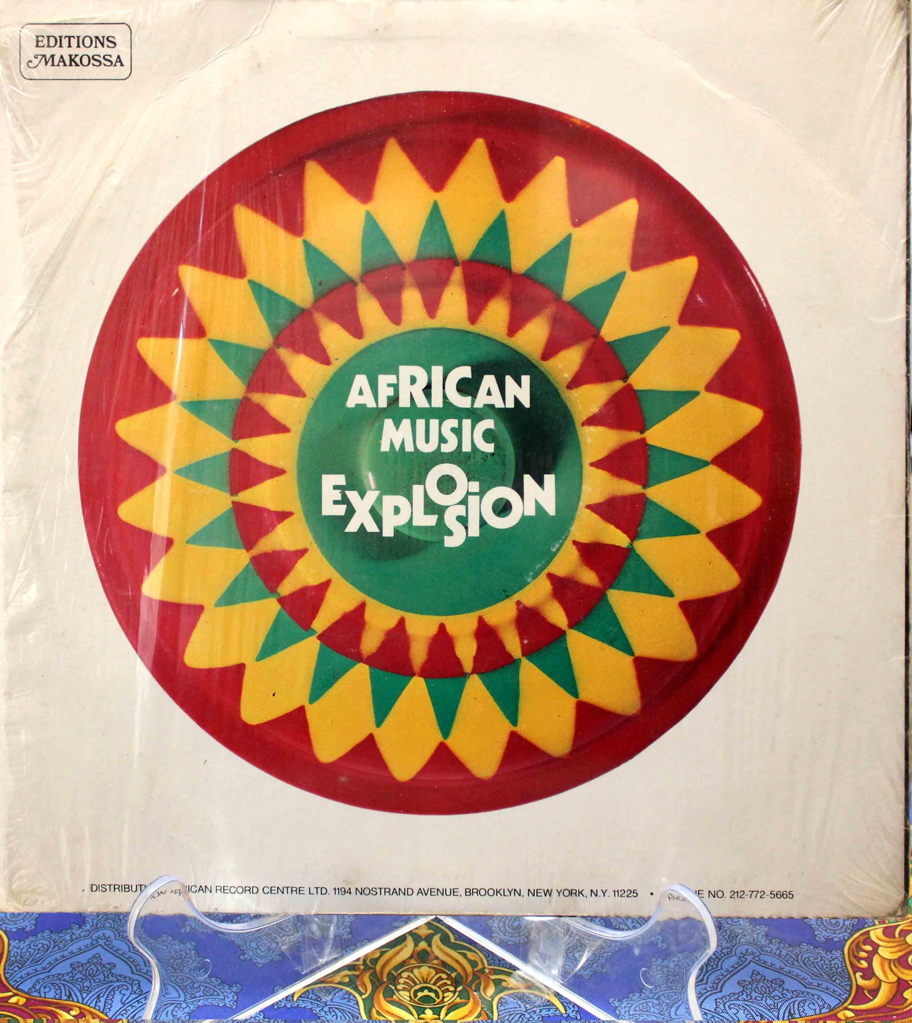 Lafayette Afro Rock Band – Voodounon 02