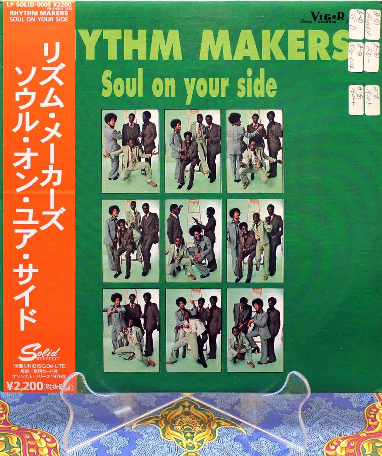 Rhythm Makers – Soul On Your Side LP 01