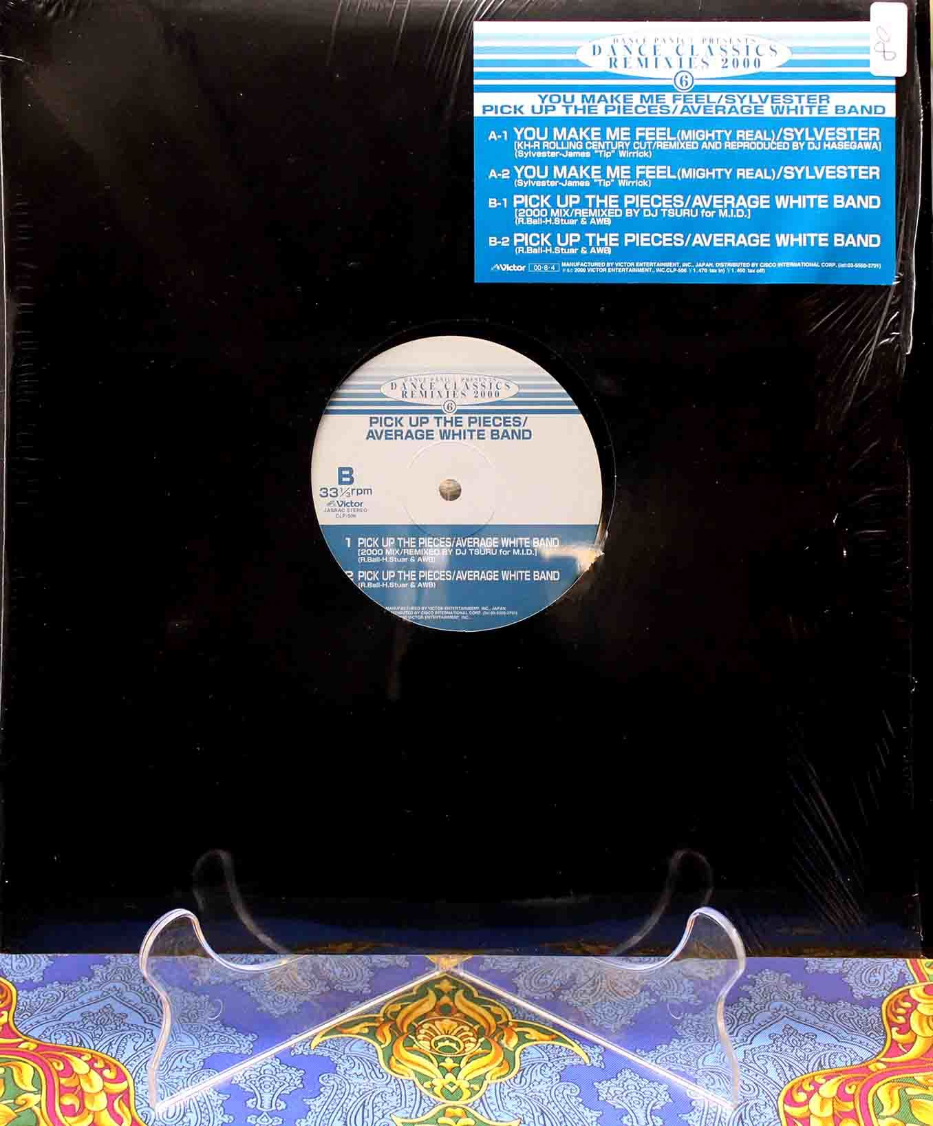 Average White Band – Pick Up The Pieces 01