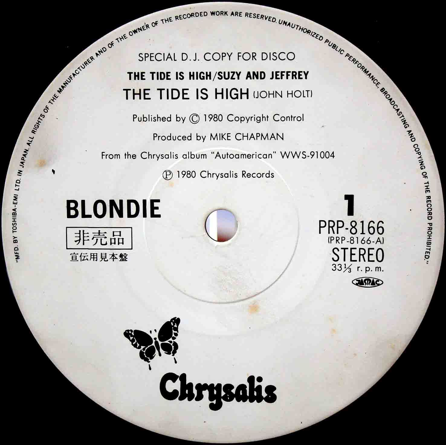Blondie ‎– The Tide Is High 03