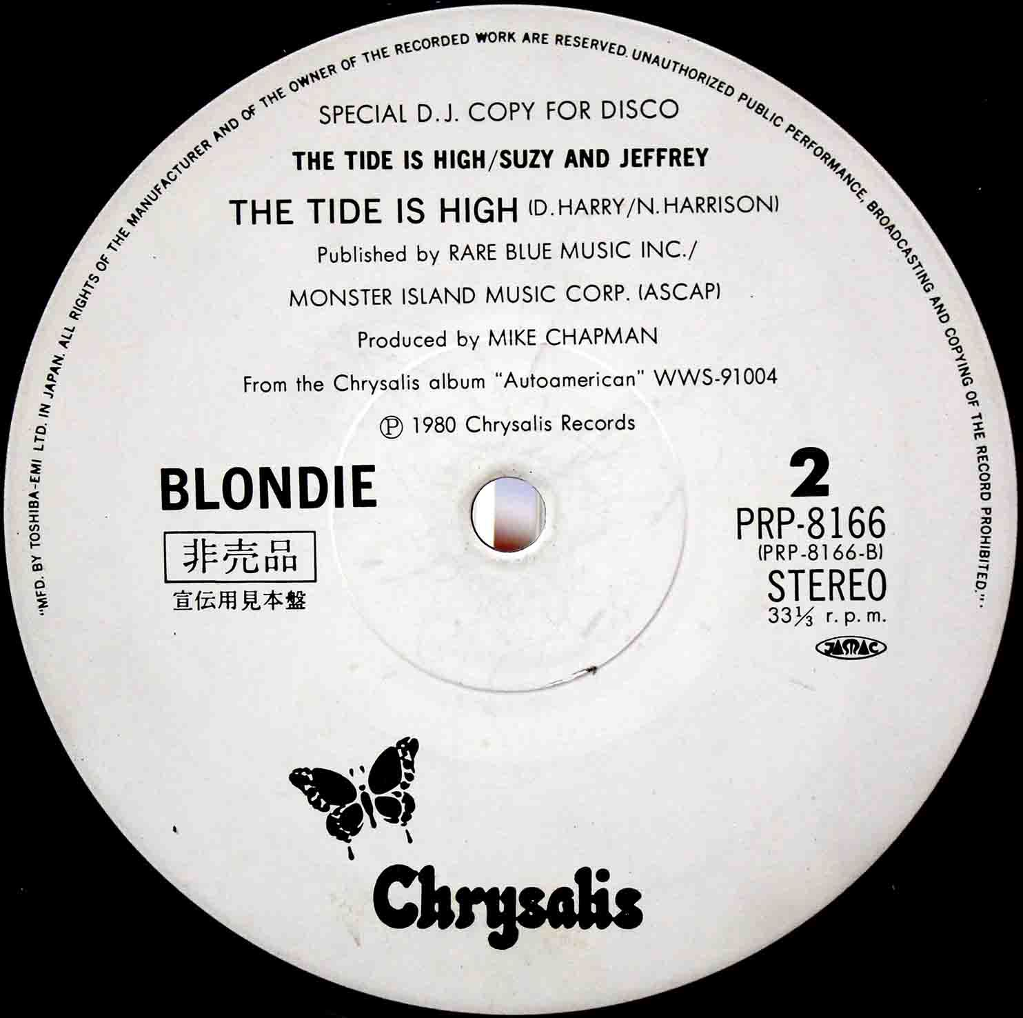Blondie ‎– The Tide Is High 04