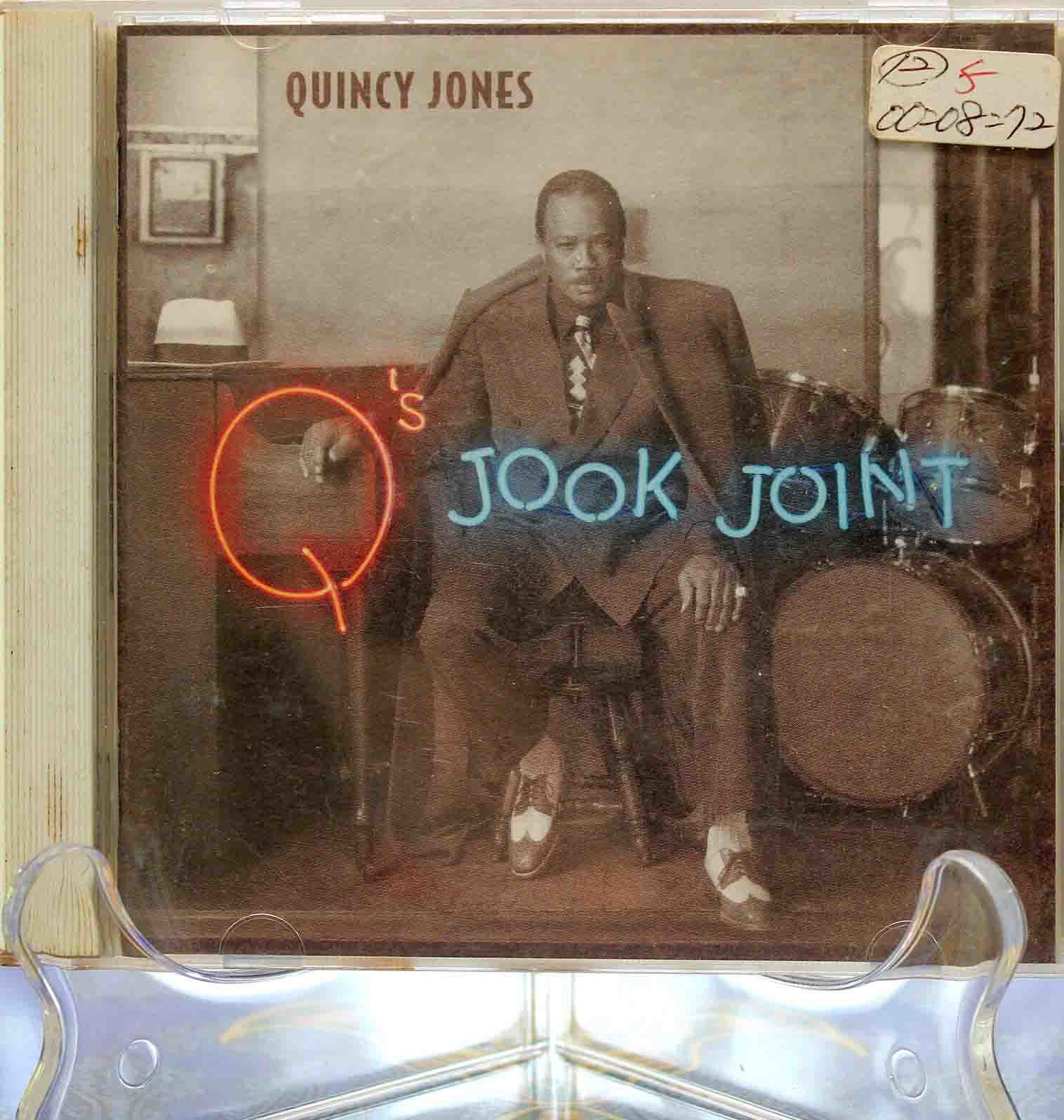 Quincy Jones-Stuff Like That 04