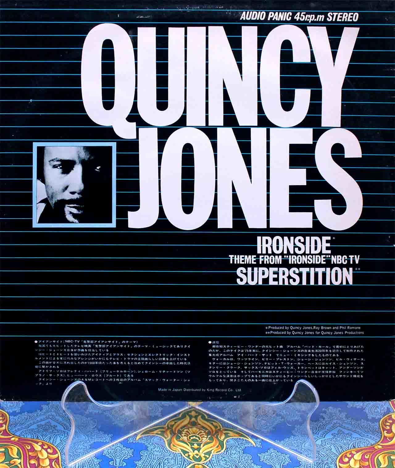 Quincy Jones  Superstition (Japan DJ Promo 12`Special Version) 02