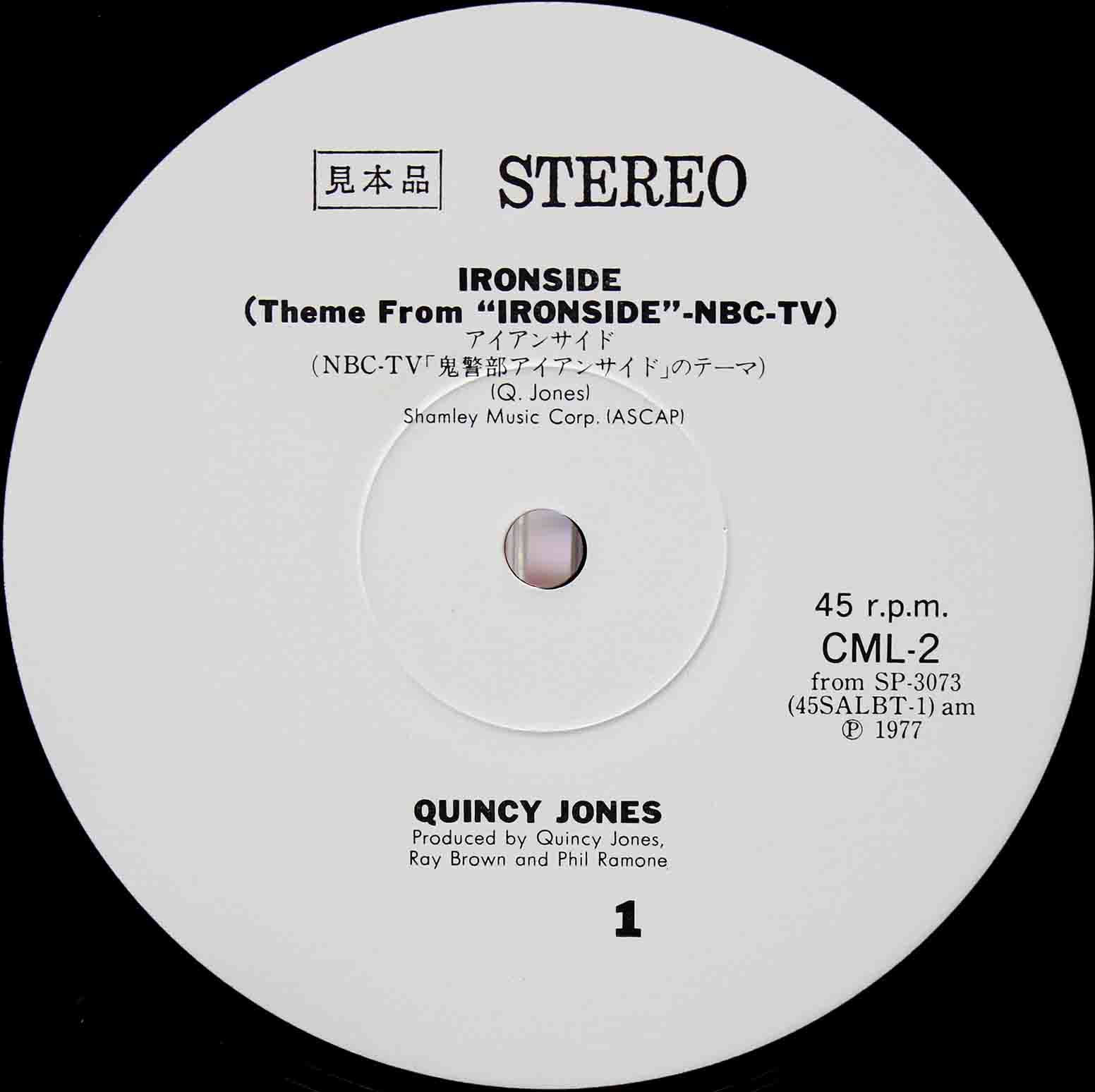 Quincy Jones  Superstition (Japan DJ Promo 12`Special Version) 04