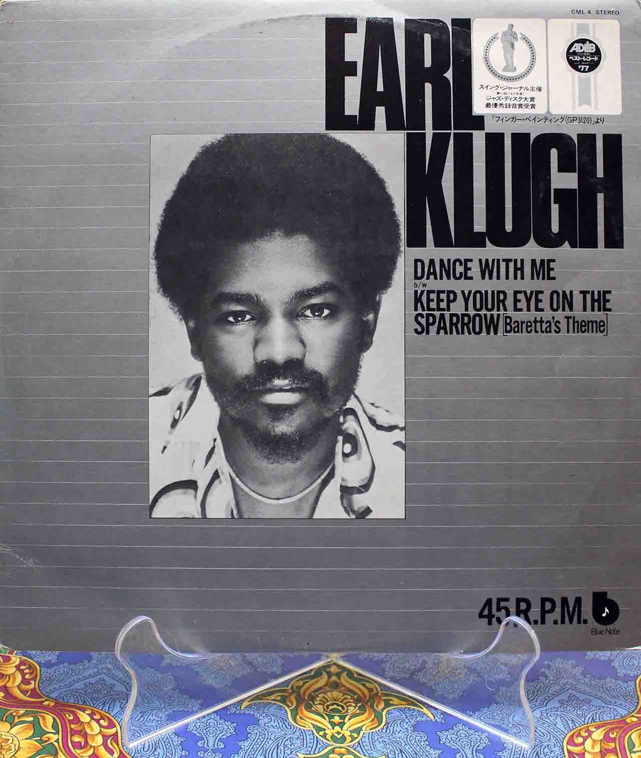 Earl Klugh - Keep Your Eyes On The Sparrow 01