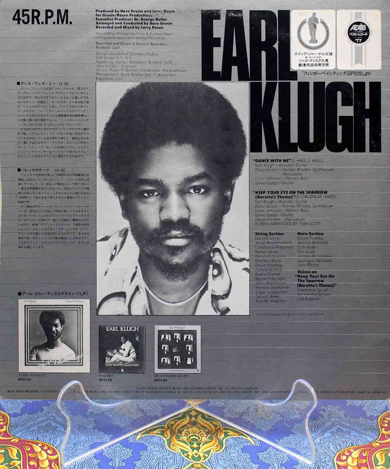 Earl Klugh - Keep Your Eyes On The Sparrow 02