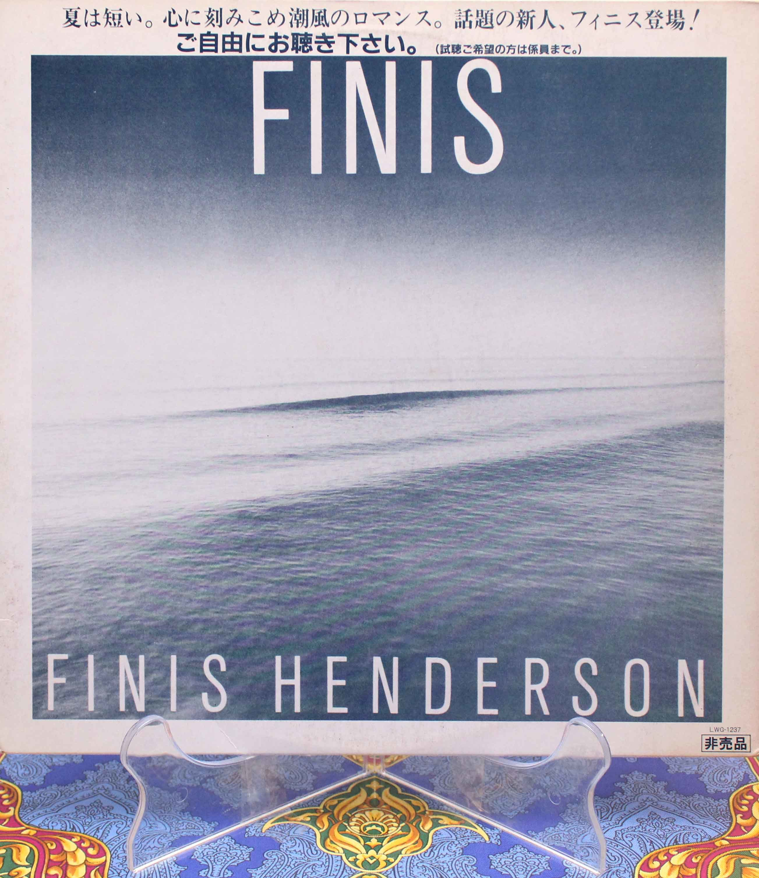 Finis Henderson ‎– Promotional EP 01