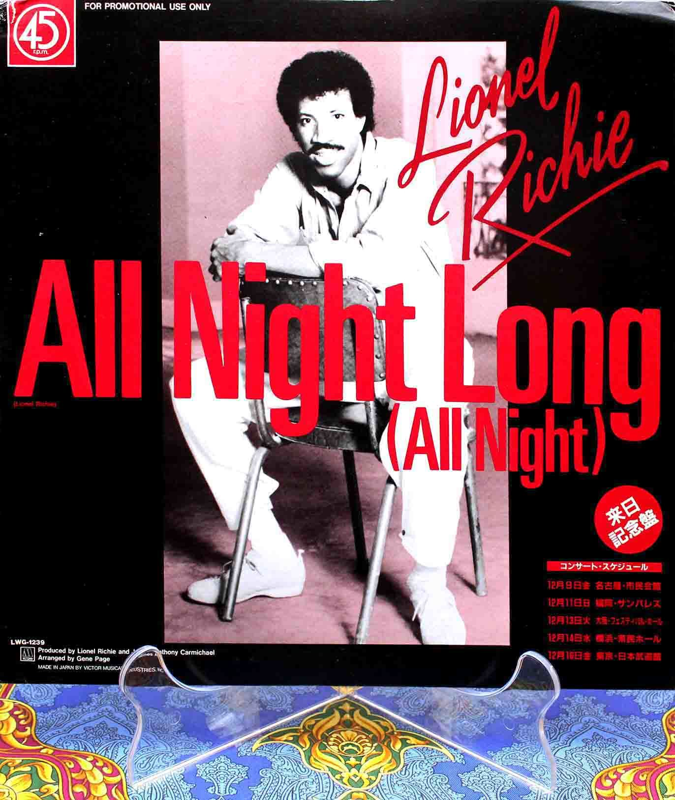 Lionel Richie all night long 01