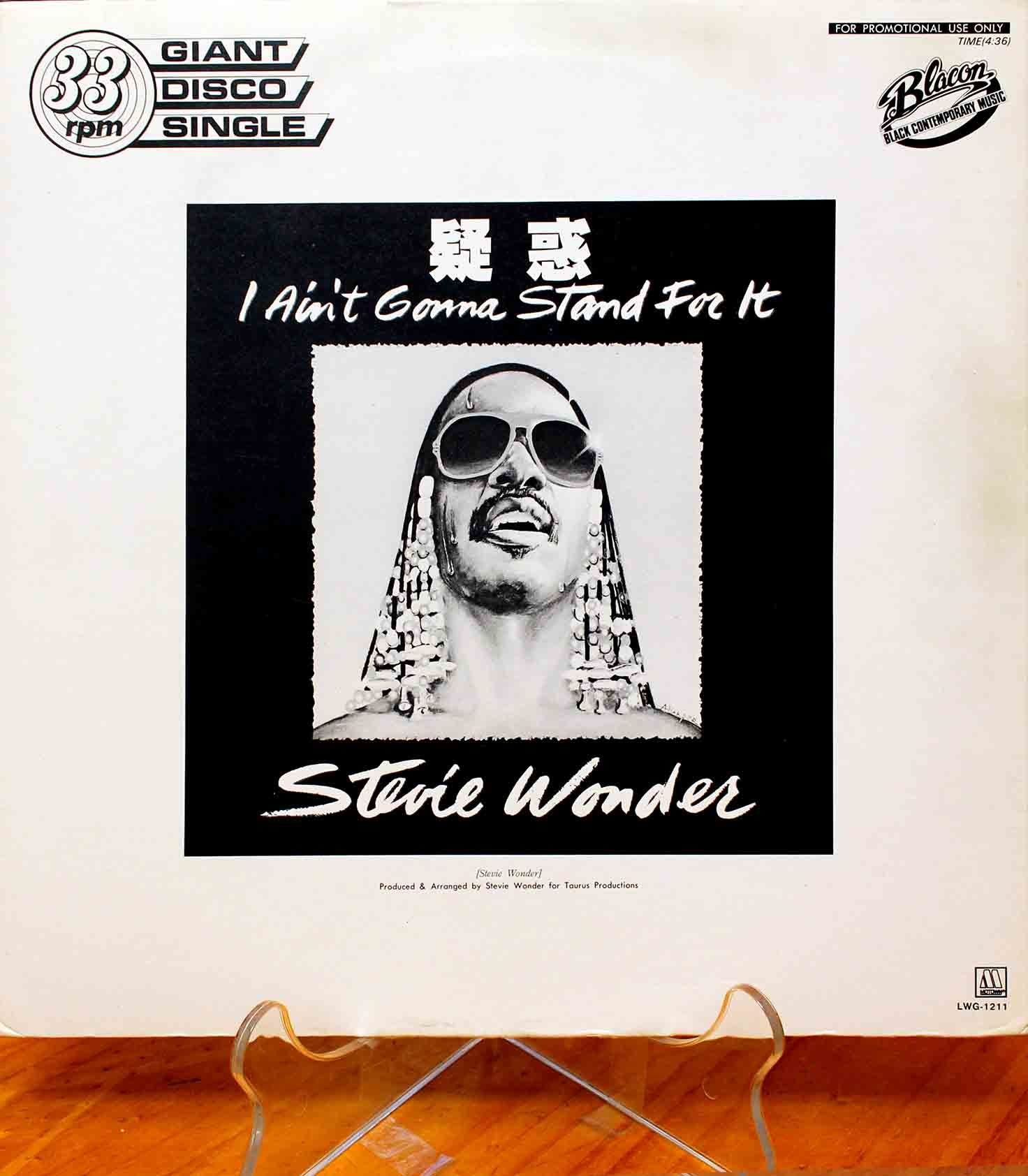 Stevie Wonder ‎– I Aint Gonna Stand For It 01