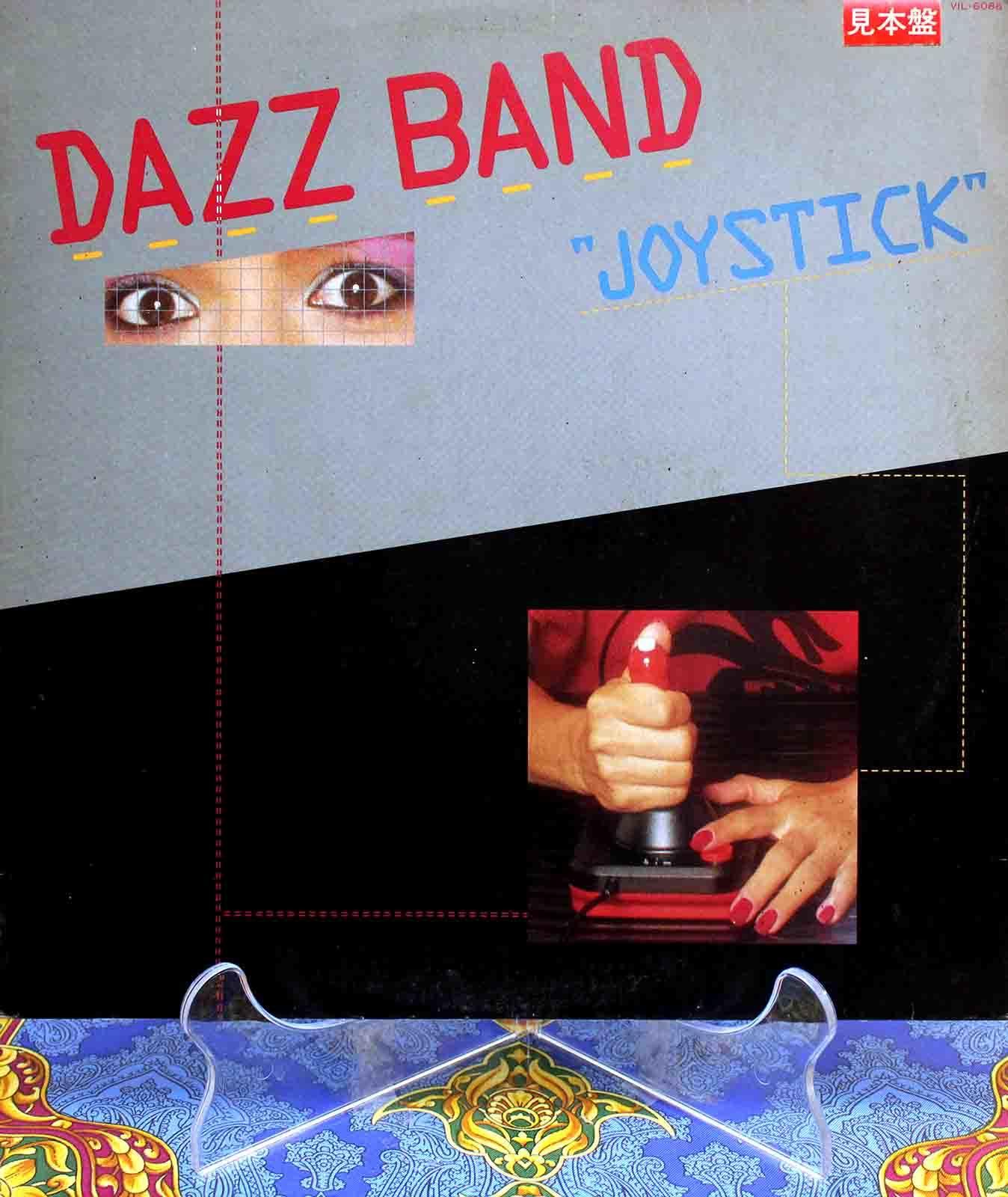 Dazz Band – Joystick LP 01