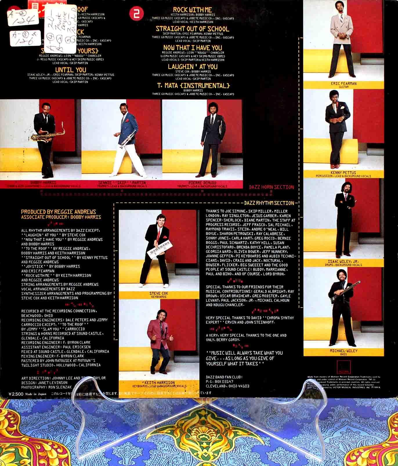 Dazz Band – Joystick LP 02