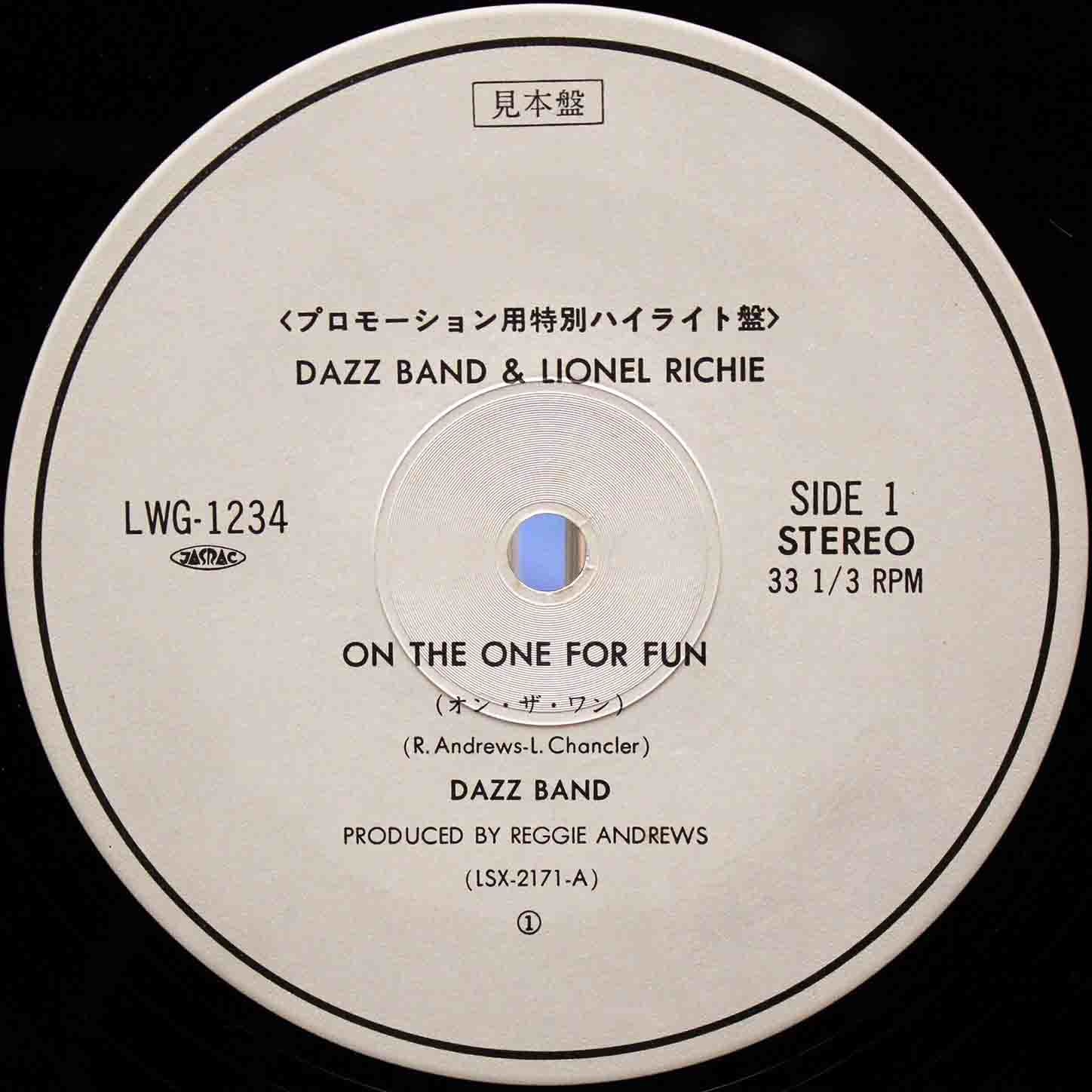 Dazz Band ‎– On The One Japan 02