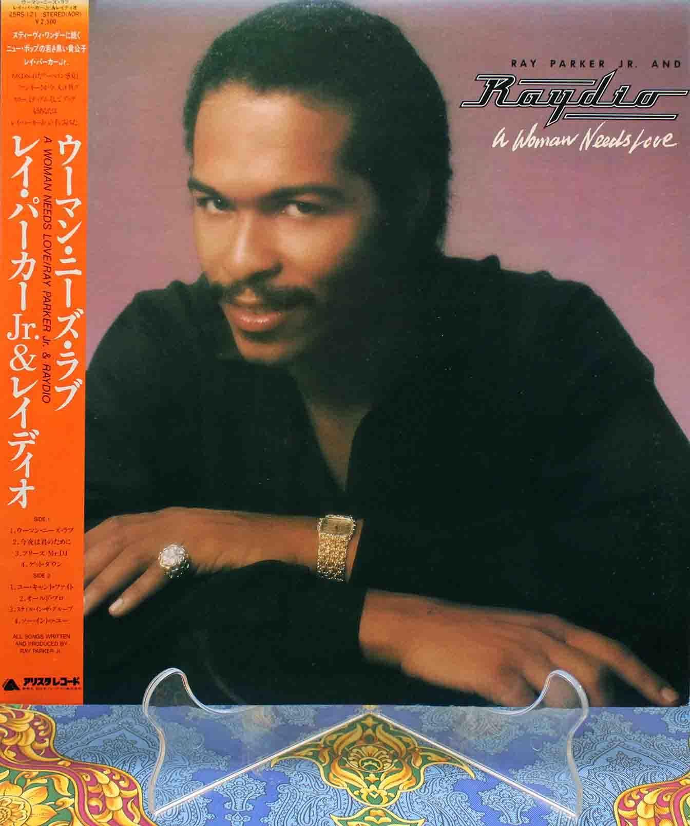 Ray Parker Jr Raydio- Women needs love LP 01